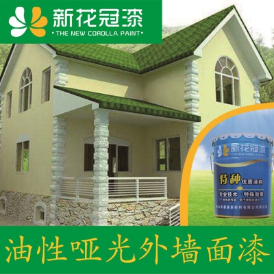 Oily matte exterior wall paint. Weather resistant exterior wall paint. Anti-corrosion exterior wall paint. Renovated exterior wall paint D1050