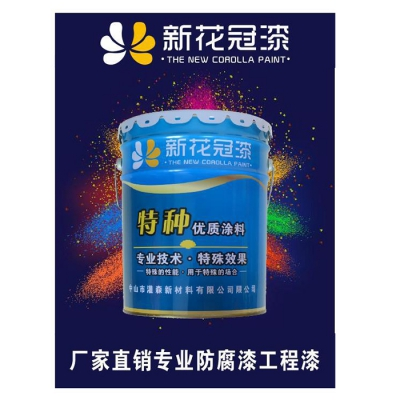 Oily semi-gloss exterior wall paint Bridge exterior wall paint Exterior wall renovation paint (D1060) single component